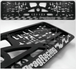 "50321 License plate frame R-3 ""Drag Racing"""