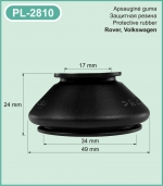PL-2810 Protective rubber