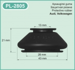 PL-2805 Protective rubber