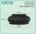 PL-2807 Protective rubber