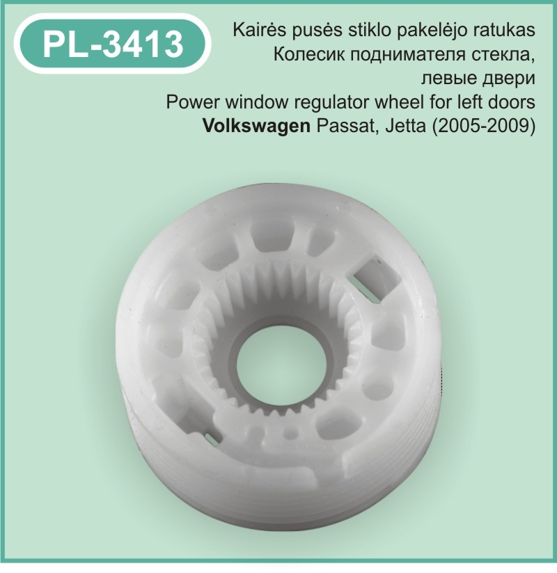 Window regulator wheels for 1999 passat window regulator