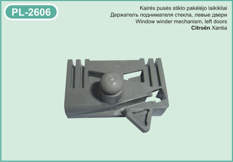Window regulator holders for 1999 vw passat window regulator clips